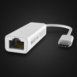 biaze 毕亚兹 ZH18-PC 以太网转换器 Type-C转RJ45网口
