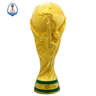 WORLD CUP 2018 俄罗斯世界杯 大力神杯摆件 至尊限量款