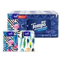 得宝(Tempo) Mini系列 便携纸手帕4层5张*6包(本品为试用装,请勿购买)