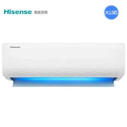 Hisense 海信 KFR-35GW/E36A3 变频壁挂式空调挂机 大1.5匹