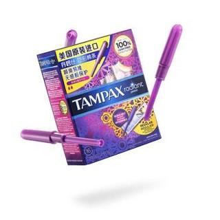 TAMPAX 丹碧丝 幻彩系列 导管式卫生棉条 普通流量 16支装 *2件 +凑单品
