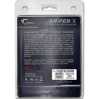 G.SKILL 芝奇 Sniper X 狙击系列 DDR4 台式机内存