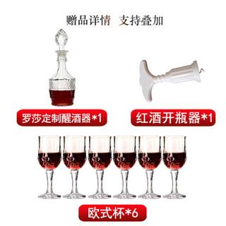 Roosar 罗莎庄园 罗莎 干红葡萄酒 750ml