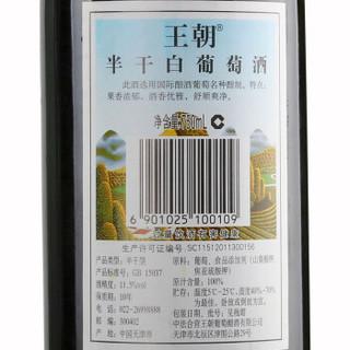 Dynasty 王朝 葡萄酒 750ml
