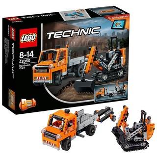 LEGO 乐高 Technic 机械组系列 42060 修路工程车组合  +凑单品