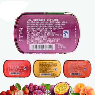 Rio 无糖薄荷糖 铁盒 红葡萄+百香果+柠檬香草+皓洁冰爽