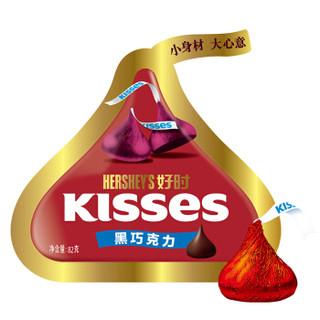 HERSHEY'S 好时 Kisses 之吻 特醇浓黑巧克力 82g