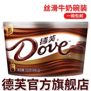 Dove 德芙 巧克力分享碗装 丝滑牛奶 252g