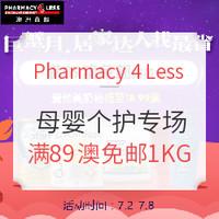 促销活动:Pharmacy 4 Less中文官网 母婴个护专场