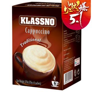 卡司诺卡布奇诺即溶咖啡原味120g