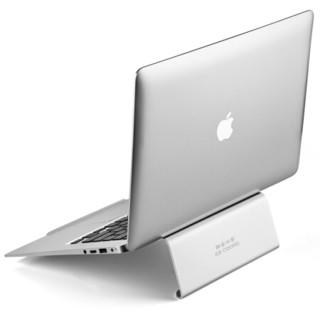 酷睿冰尊H1笔记本电脑支架( 铝合金电脑底座/ 散热/苹果联想通用型)