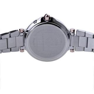 CITIZEN 西铁城 XC EC1014-65W 女士光动能电波腕表