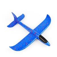 Dream start 梦启点 儿童滑翔机模型 3款可选