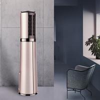 Hisense 海信 KFR-72LW/A8L100Z-A1(2N29) 一级能效 变频冷暖 智能空调柜机 3匹