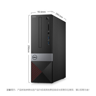 DELL 戴尔 成就 3470 台式机(i3-8100、8GB、1TB)