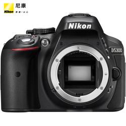 尼康(Nikon)D5300 18-55 VR防抖套机 入门级单反数码相机(约2,416万有效像素 翻转屏 内置WiFi)