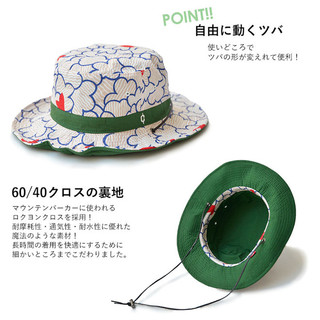 clef ZEBBY RB3566 双面戴 中性款渔夫帽