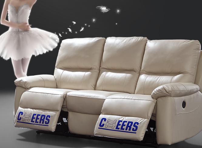 CHEERS 芝华仕 5522 头等舱真皮可躺1+3组合沙发