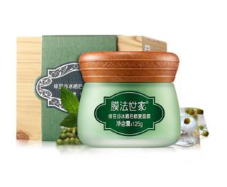 膜法世家 绿豆沙冰晒后舒缓面膜 125g