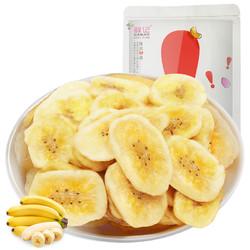鲜记 阳光脆香蕉片 120g*2袋