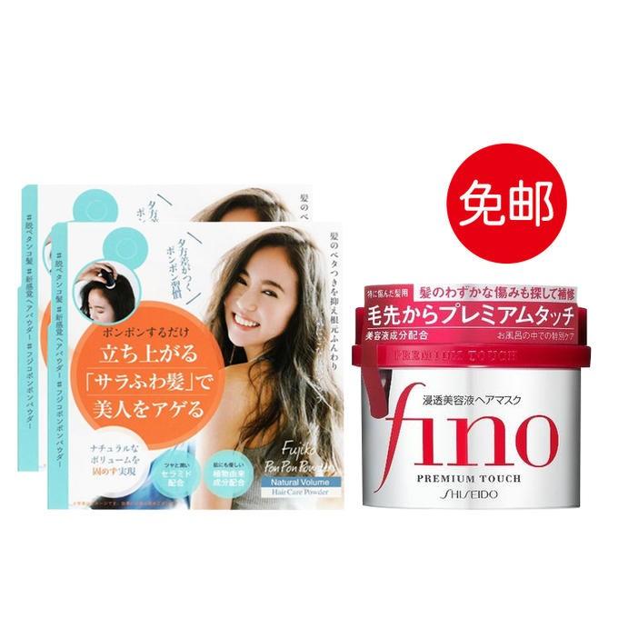 SHISEIDO 资生堂 fino发膜 230g+Fujiko ponpon 头发蓬松粉 8g*2