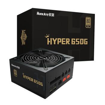 Huntkey 航嘉 HYPER 650G 台式机电源 额定650W
