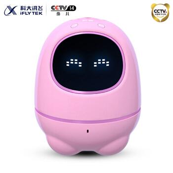 iFLYTEK 科大讯飞 阿尔法超能蛋智能机器人 粉色