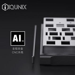 IQUNIX X87 机械键盘