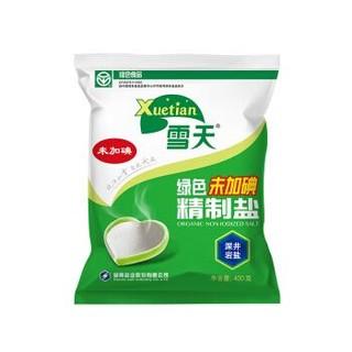 雪天 深井岩盐 食用盐  绿色未加碘精制盐 400g