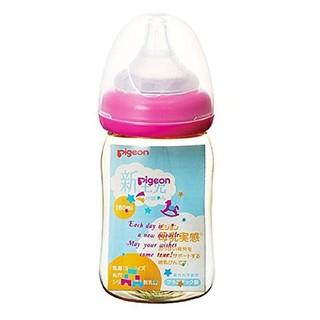 PIGEON 贝亲 婴幼儿宝宝母乳实感宽口径ppsu奶瓶 160ml 玩具图案