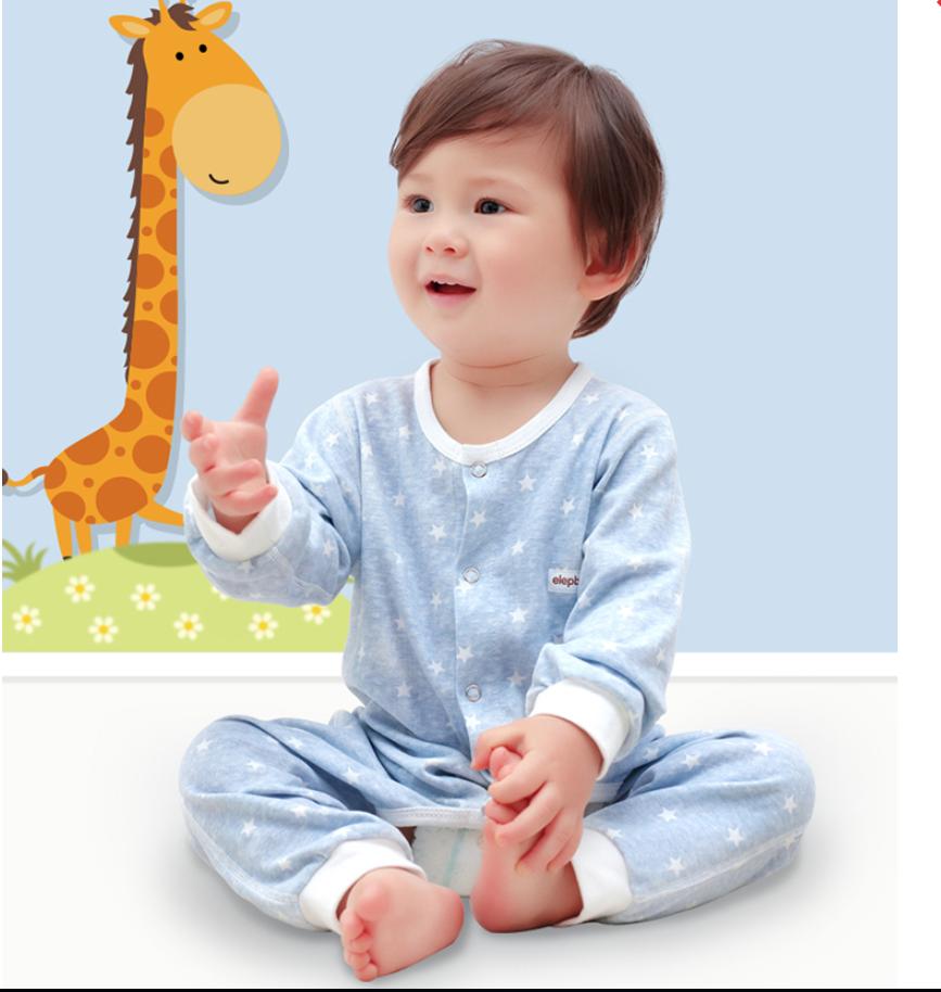 Elepbaby 象宝宝 全棉针织婴儿连体衣