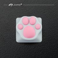 zomo 猫爪 铝合金属机械键盘键帽 白粉硅胶
