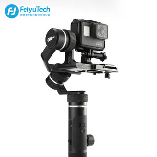 Fy 飞宇科技 G6 Plus 手持相机稳定器