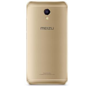 MEIZU 魅族 魅蓝 Note5 全网通公开版 智能手机 3GB+16GB 香槟金