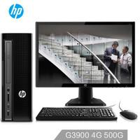 HP 惠普 小欧 270 p010cn 台式机(G3900、4GB、500GB、19.5英寸)