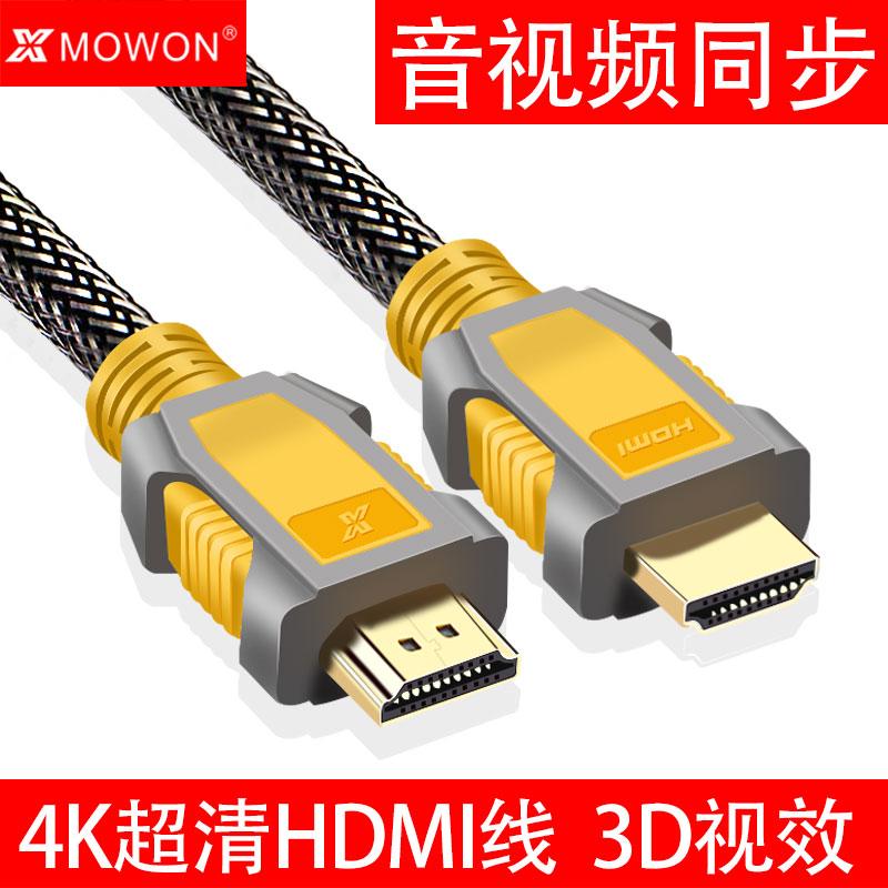 XMW 鑫魔王 m103 2.0版 HDMI线