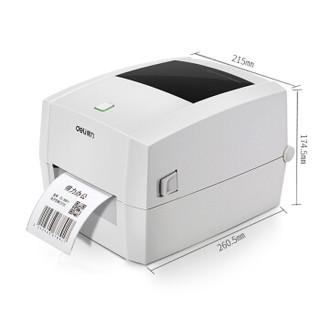 deli 得力 DL-888T 标签打印机 (灰色)