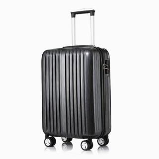 京东PLUS会员 : LATIT ABS+PC膜 拉链行李箱 20英寸 *2件