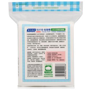 草木良品 纸纤维化妆棉 333片 两包装