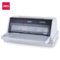deli 得力 DB-618K 针式打印机