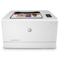 HP 惠普 M154nw 彩色激光打印机