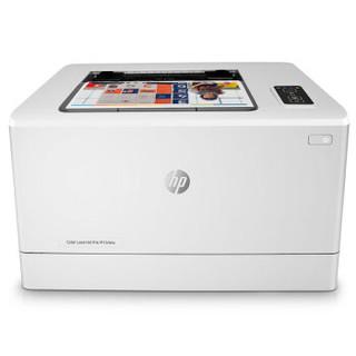 HP 惠普 Colour LaserJet Pro M154nw 彩色激光打印机 (白色)