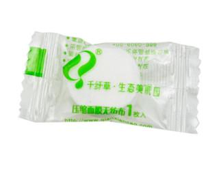 千纤草 纸膜10粒