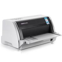 deli 得力 DL-730K 针式打印机 (白色)