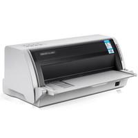 deli 得力 DL-690K 针式打印机 (灰色)