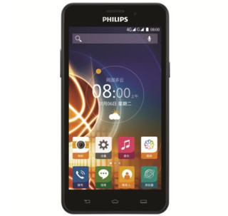 PHILIPS 飞利浦 V526 4G手机 1GB+8GB 海军蓝