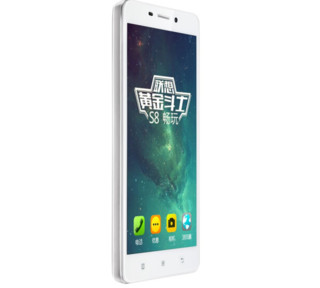 Lenovo 联想 黄金斗士 S8 畅玩 智能手机 2GB 16GB 白色