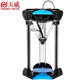 PRINT-RITE 天威 D1315plus 3d打印机 (黑色)