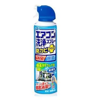 ARS 安速空调清洗剂 3瓶*420ml