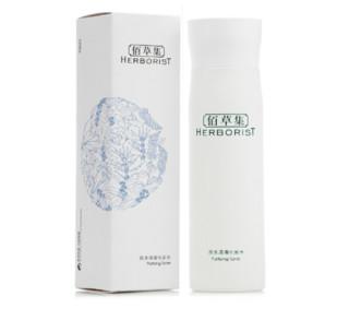 HERBORIST 佰草集 肌本清源系列肌本清源化妆水 150ml